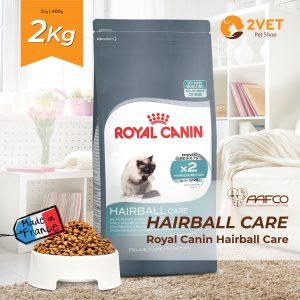 royal-canin-hairball-goi-2kg