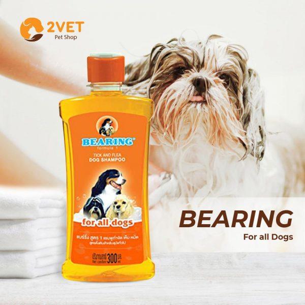 sua-tam-bearing-for-all-dogs-300ml-2vetpetshop