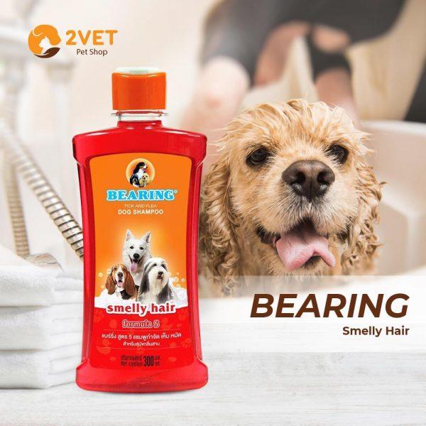sua-tam-bearing-smelly-hair-300ml-2vetpetshop
