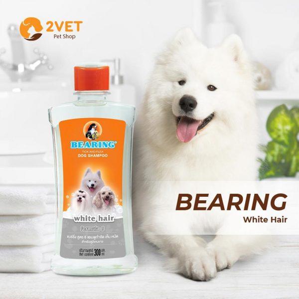 sua-tam-bearing-white-hair-300ml-2vetpetshop